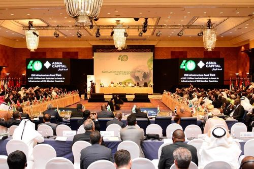 The Islamic Development Bank's Board of Directors led by His Excellency Dr. Ahmad Mohamed Ali, President of  ...