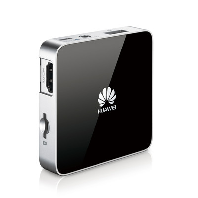 HUAWEI MediaQ.  (PRNewsFoto/Huawei Device)