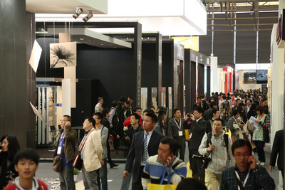 Expo Build China - China's Leading Exhibition for Premium Building Materials.  (PRNewsFoto/UBM Sinoexpo)