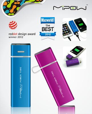 ◎北京のMacworld Asiaで2製品が受賞 MiPow