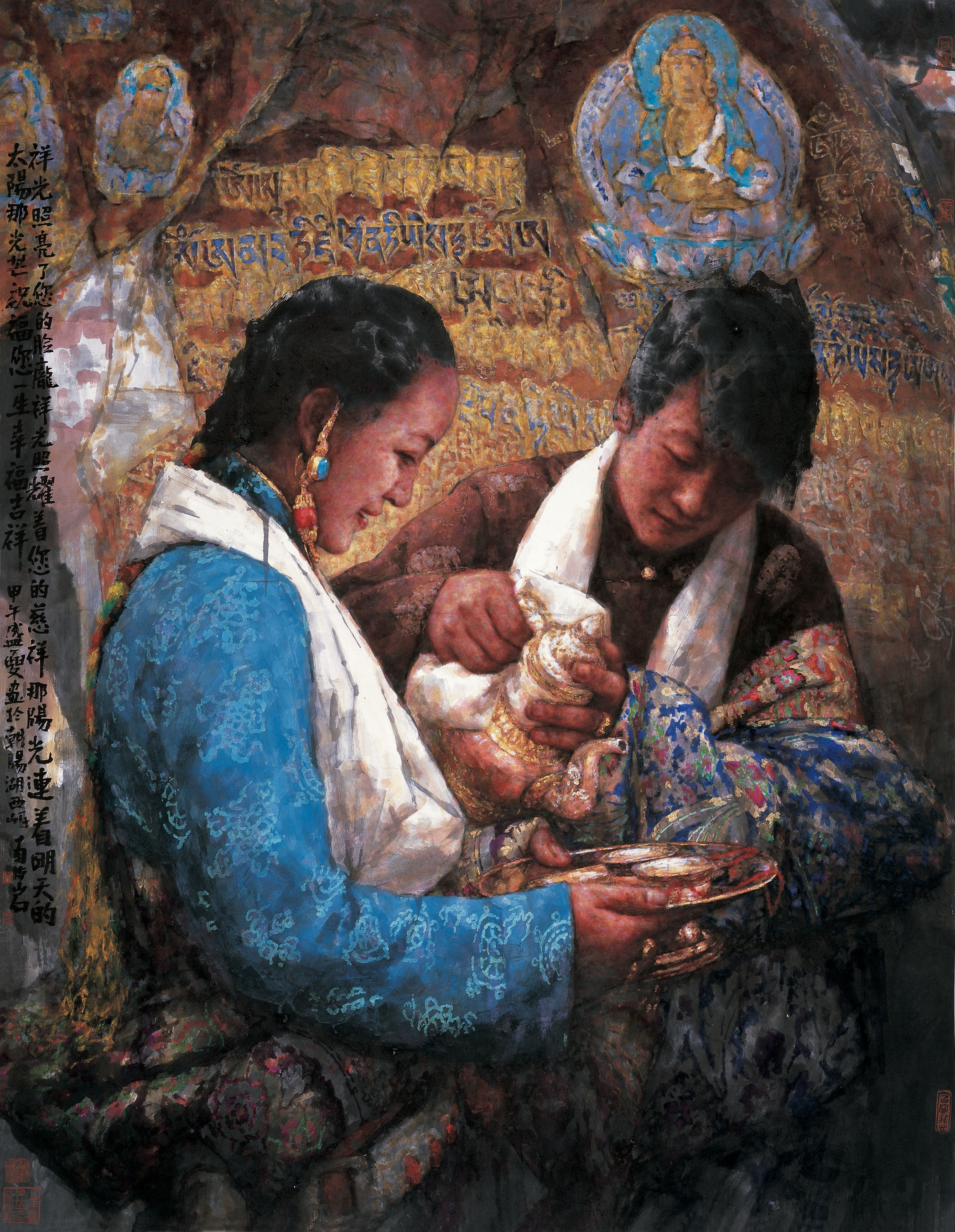 The Auspicious Light -- Painting by Chinese Artist Nan Haiyan
