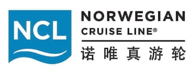 norwegian cruise lines firstever ship for china to