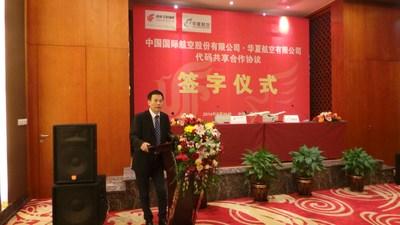 Air China Starts Codeshare with China Express (PRNewsFoto/Air China)