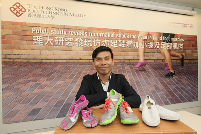 Dr Roy Cheung's study reveals that running in minimalist shoes can increase leg and foot muscle volume. (PRNewsFoto/PolyU)