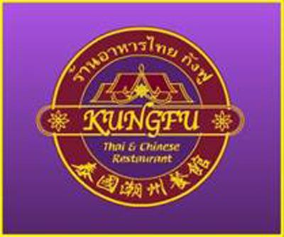 Kung Fu Thai & Chinese Restaurant logo.  (PRNewsFoto/Kung Fu Thai & Chinese Restaurant)