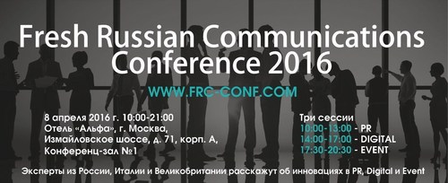 Fresh Russian Communications Conference 2016 (PRNewsFoto/Fresh Russian Communications) (PRNewsFoto/Fresh ...
