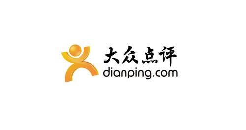 Dianping.com Logo.  (PRNewsFoto/Dianping.com)