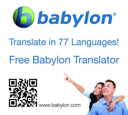 Babylon.com präsentiert: Babylon 10 - die neue Definition des Übersetzens