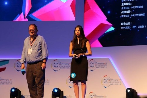 DiaCardio wins 1st  place: Hila Goldman-Aslan, CEO and the company's chairman, Arnon Toussia-Cohen ...