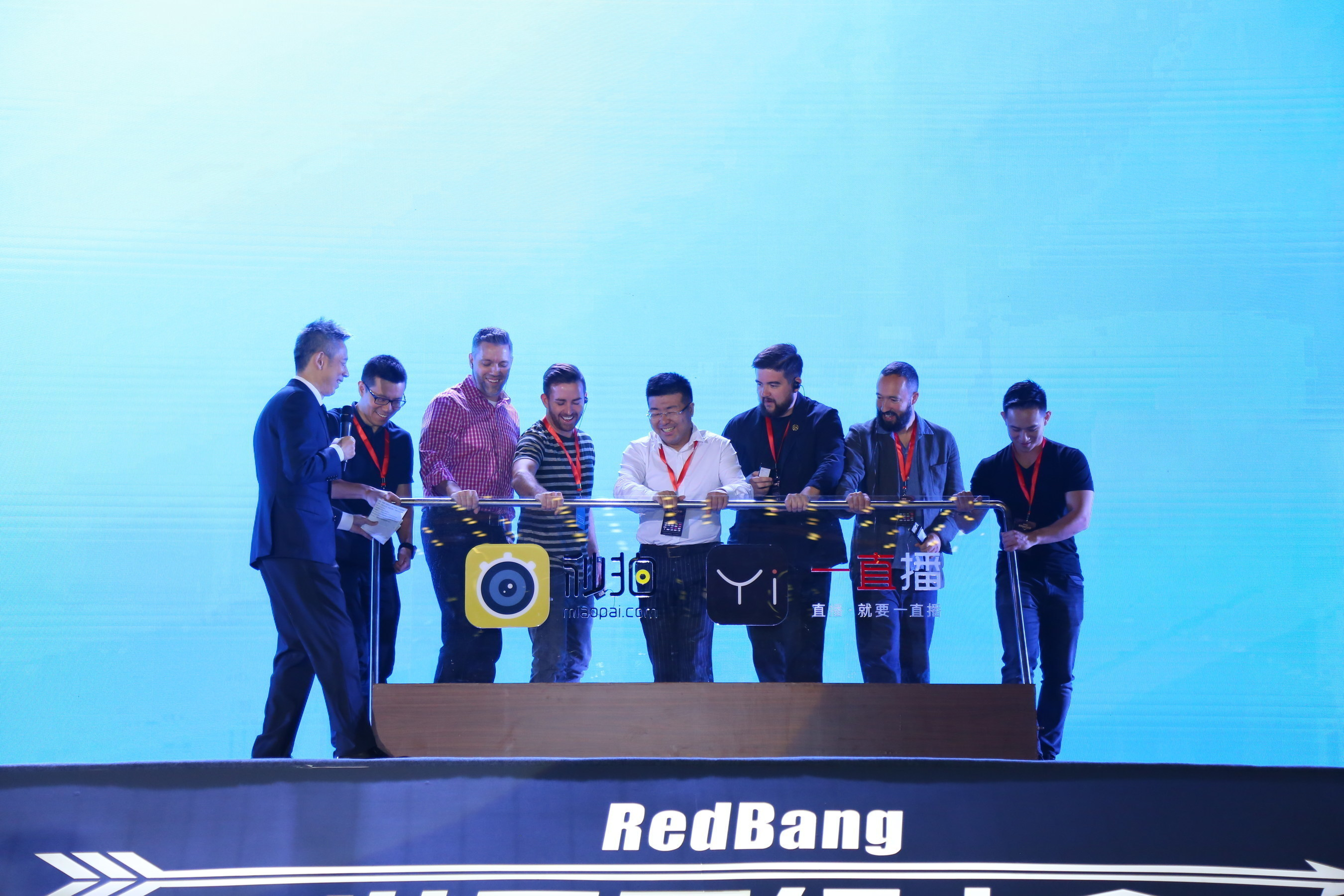 The First RedBang Summit in Beijing, China