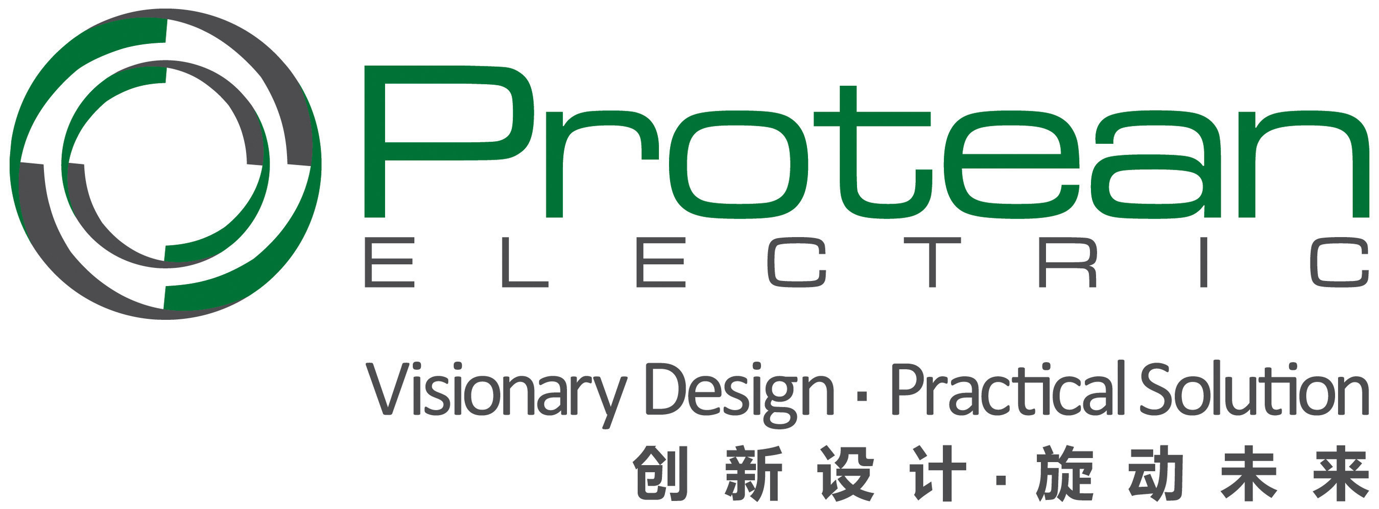 Protean Electric Announces Manufacturing In China's Tianjin Binhai Hi-Tech Industrial Development Area