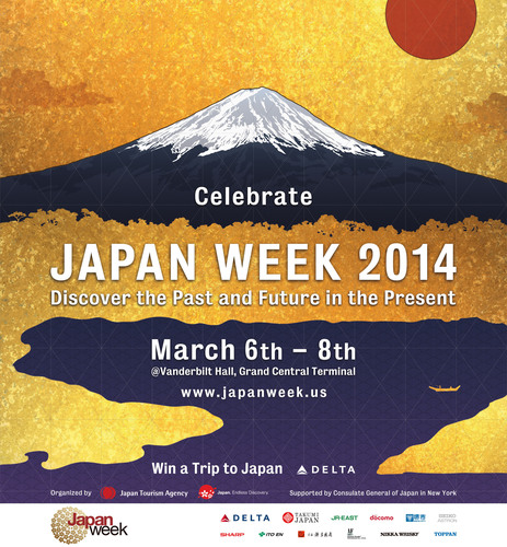 Japan Week 2014 Discover the Past and Future in the Present. (PRNewsFoto/Japan Week)