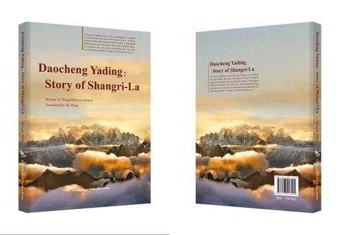 Daocheng Yading: Story of Shangri-La. (PRNewsFoto/Tourism Administration of Sichuan) (PRNewsFoto/TOURISM ...