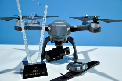 "FLYPRO XEagle receives the Excellence Award of 2015 ""XingShi Cup"" International Industrial Design Competition"