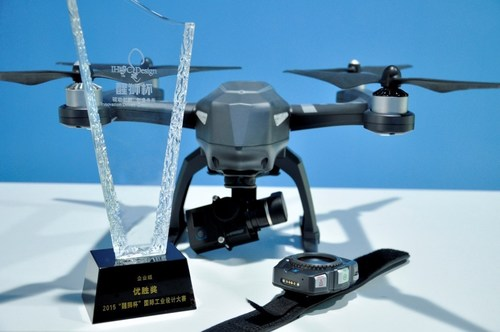 """FLYPRO XEagle receives the Excellence Award of 2015 """"XingShi Cup"""" International Industrial Design ..."""