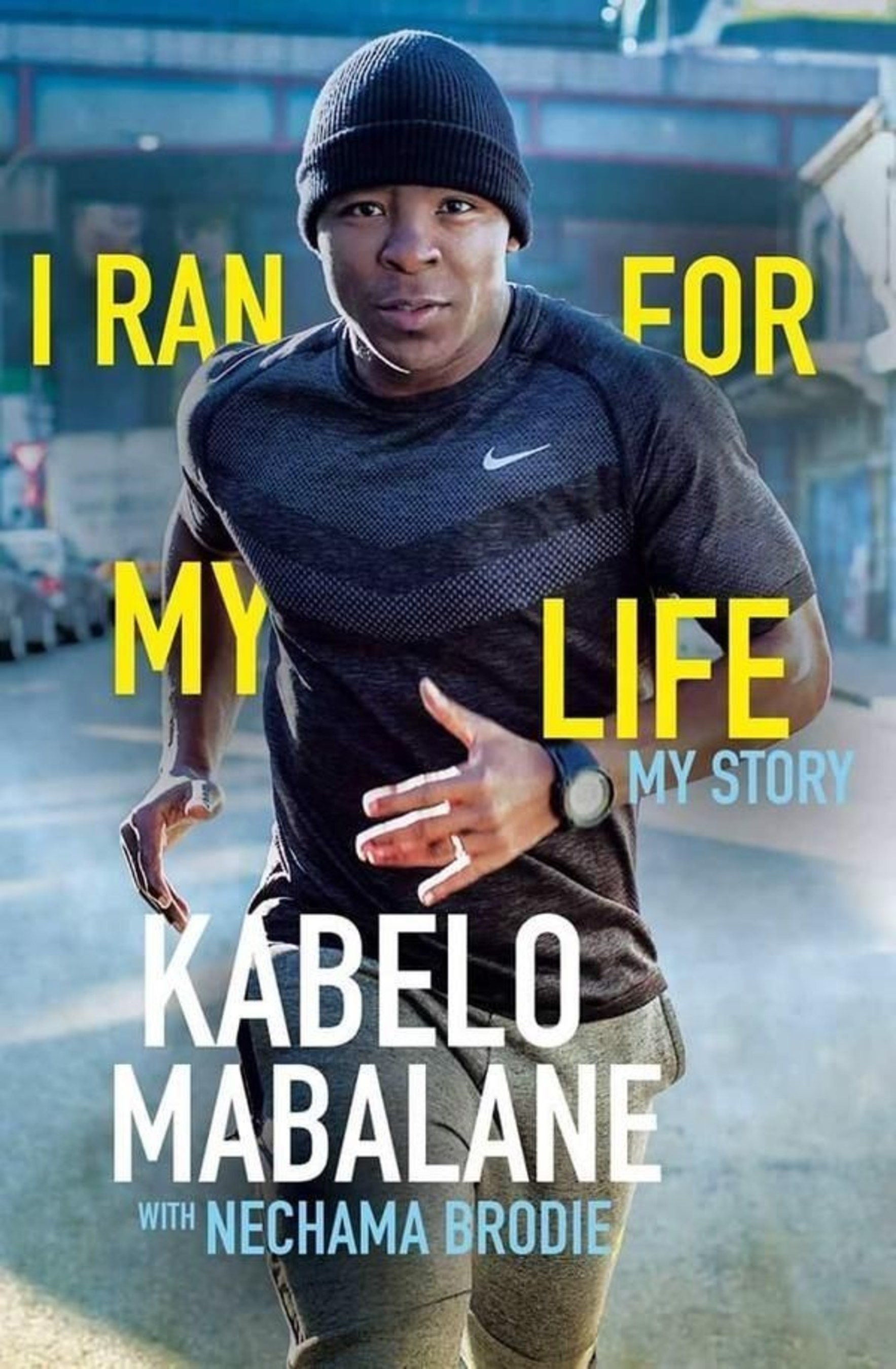 Diacore Gaborone Marathon to host Kabelo Mabalane at its 5th year anniversary (PRNewsFoto/Diacore) (PRNewsFoto/Diacore)