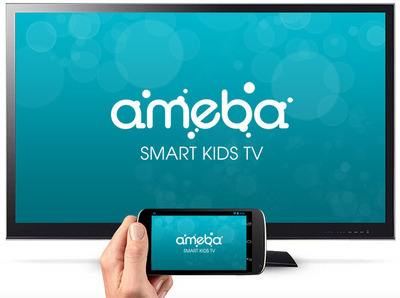 Wireless casting of Ameba to a TV is as simple as launching the Ameba App on your device and clicking the Cast Icon.  Your children get to watch their shows on the big screen and you can get back to using your device.  (PRNewsFoto/Ameba, Inc.)