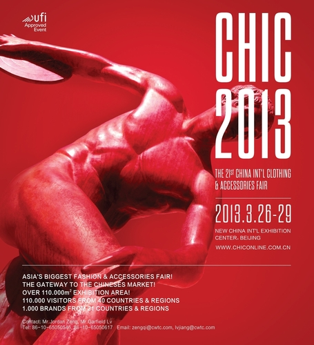 Se presenta la 21st China International Clothing & Accessories Fair (CHIC2013)