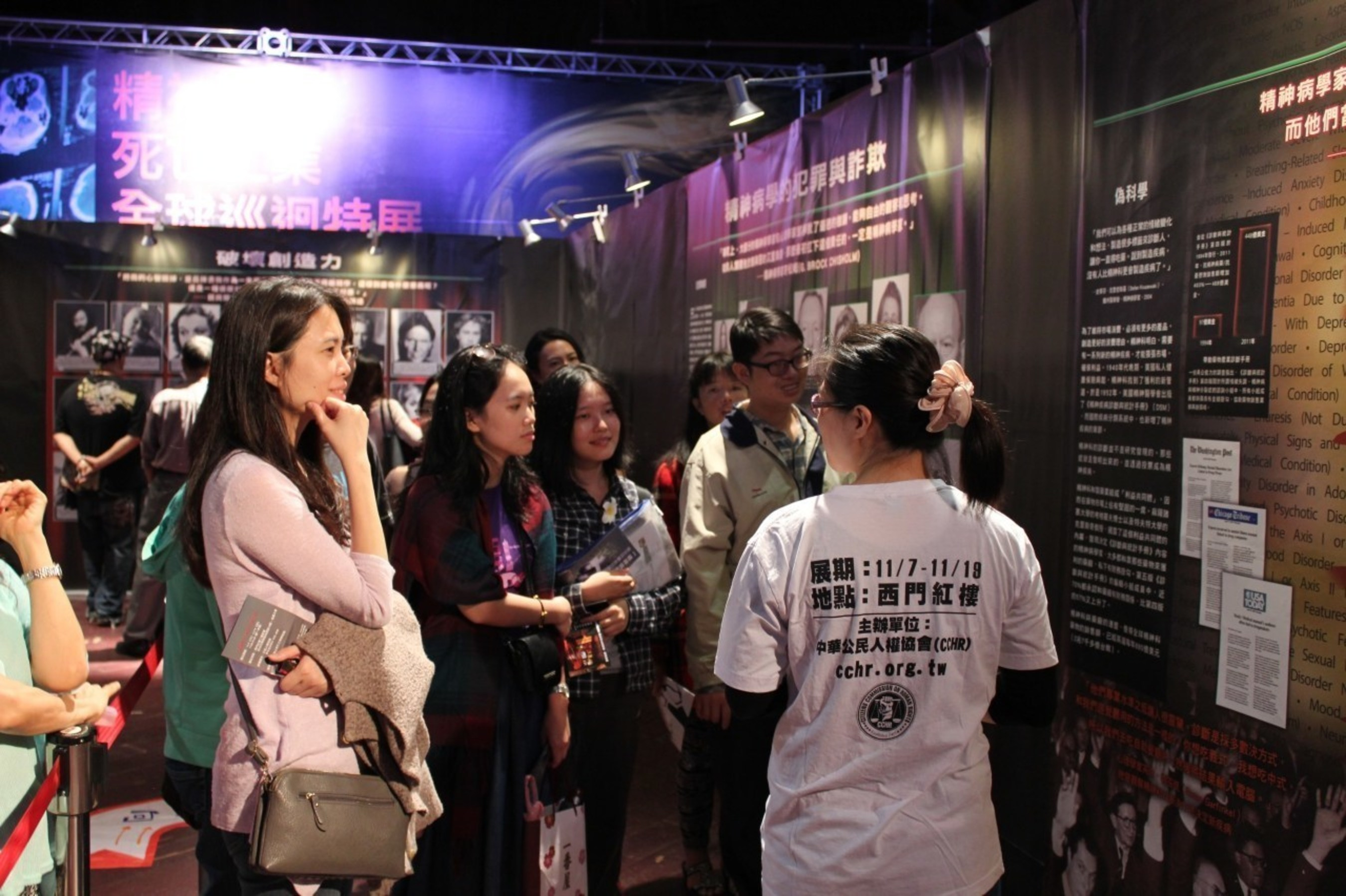 20,000 Attendees Are Informed of the Truth About Psychiatry at Exhibition in Taiwan