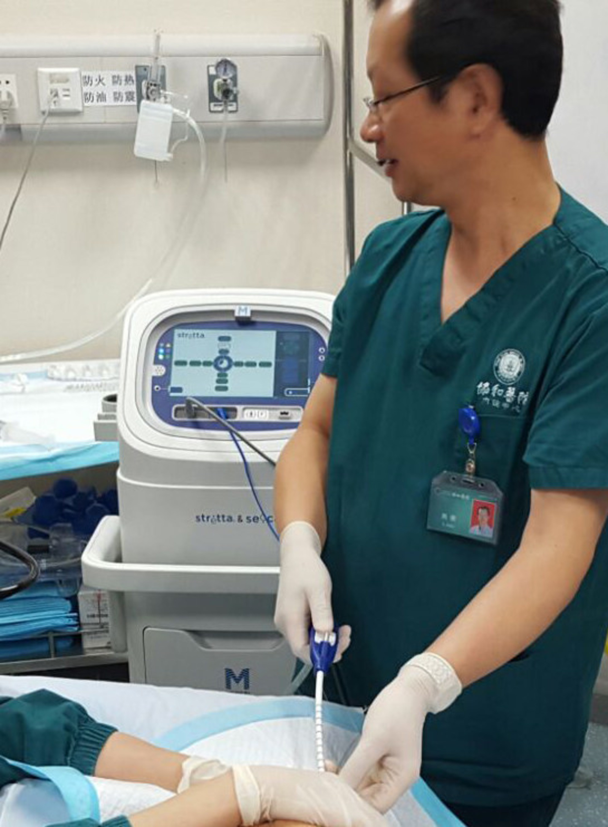 Live Stretta procedure performed and broadcast during the Chinese Congress of Digestive Endoscopy, by Professor Jun Liu, Director of Endoscopy at Wuhan Union Hospital