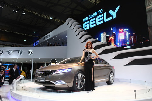 Geely Launch KC Concept at the 2013 Shanghai Auto Show.  (PRNewsFoto/Zhejiang Geely Holding Group)