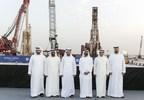 Su Alteza Sheikh Mohammed abre camino acerca del futuro icono 'The Tower at Dubai Creek Harbour'