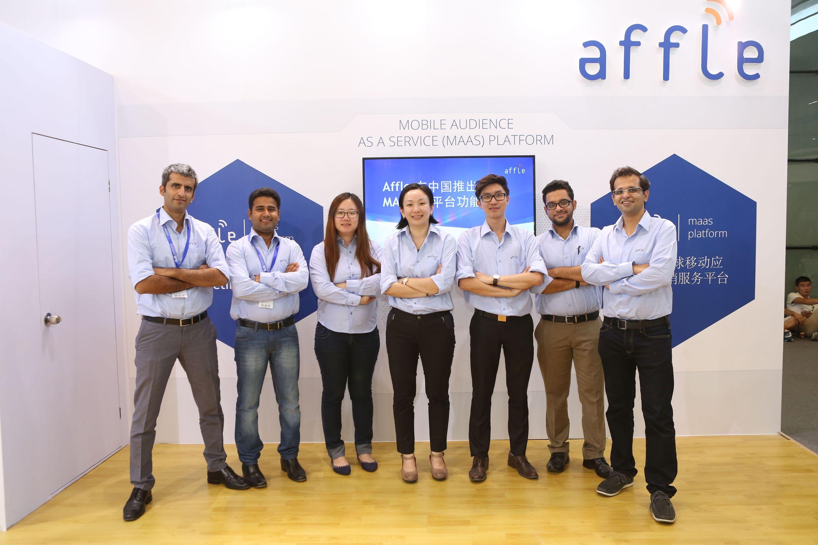 Affle China Launch (PRNewsFoto/Affle)