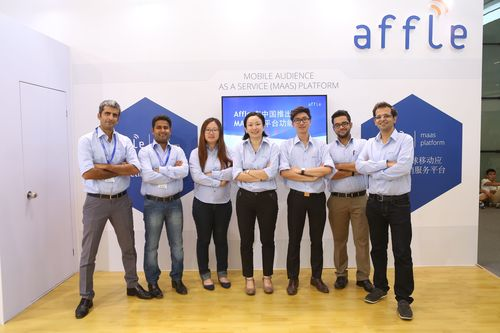 Affle China Launch (PRNewsFoto/Affle)