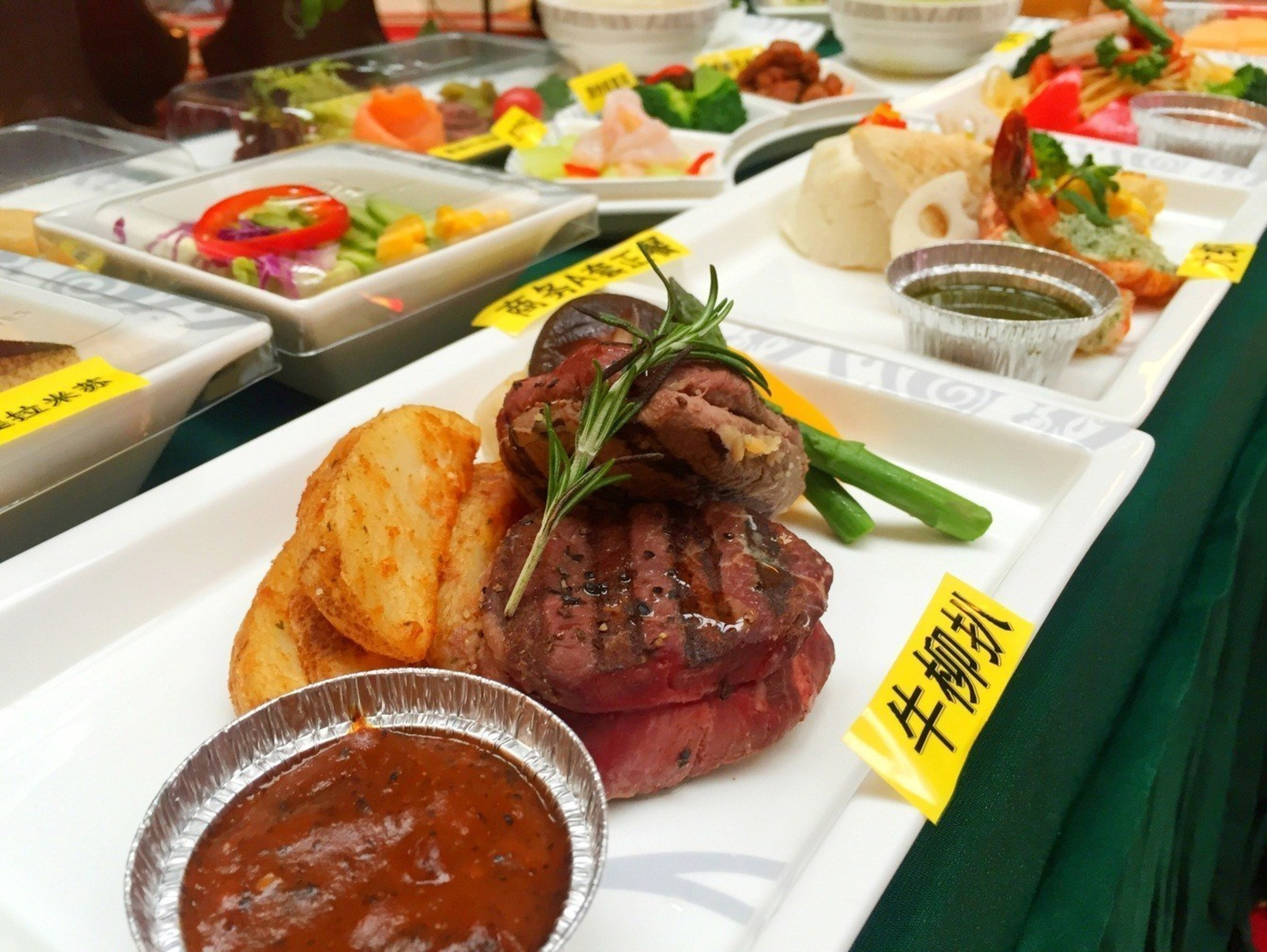 A showcasing of delicacies at the inaugural ceremony