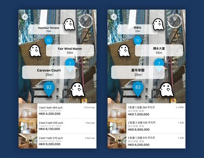 Find Discounted Haunted Apartments With the First Augmented Reality Search App for Real Estate