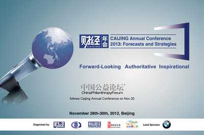 CAIJING Annual Conference 2013: Forecasts and Strategies