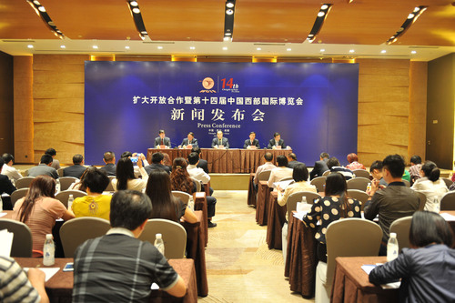 More Than 4,000 Companies from 72 Countries Confirmed to Show at WCIF. (PRNewsFoto/Sichuan Bureau of Expo Affairs) (PRNewsFoto/SICHUAN BUREAU OF EXPO AFFAIRS)