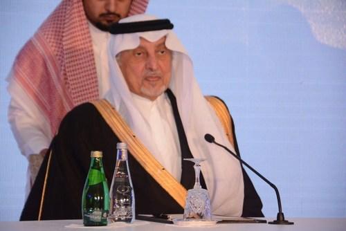 HRH Prince Khalid Al-Faisal (PRNewsFoto/King Faisal Foundation) (PRNewsFoto/King Faisal Foundation)