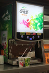 Automatic Fruit Juice Dispensing Machine (Picture taken in one of Dongdongbao's restaurant chain stores).  (PRNewsFoto/SkyPeople Fruit Juice, Inc.)