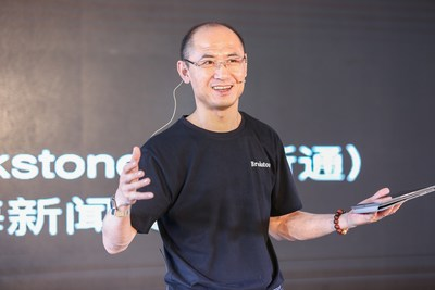 Xin Kexia, Chairman of Brookstone China and President of HiSap.
