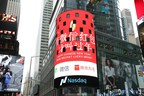 Passers-by in New York's Times Square can win Lucky Money from WeChat, by shaking their cellphone, when the promotion appears on the large screens overlooking the square.