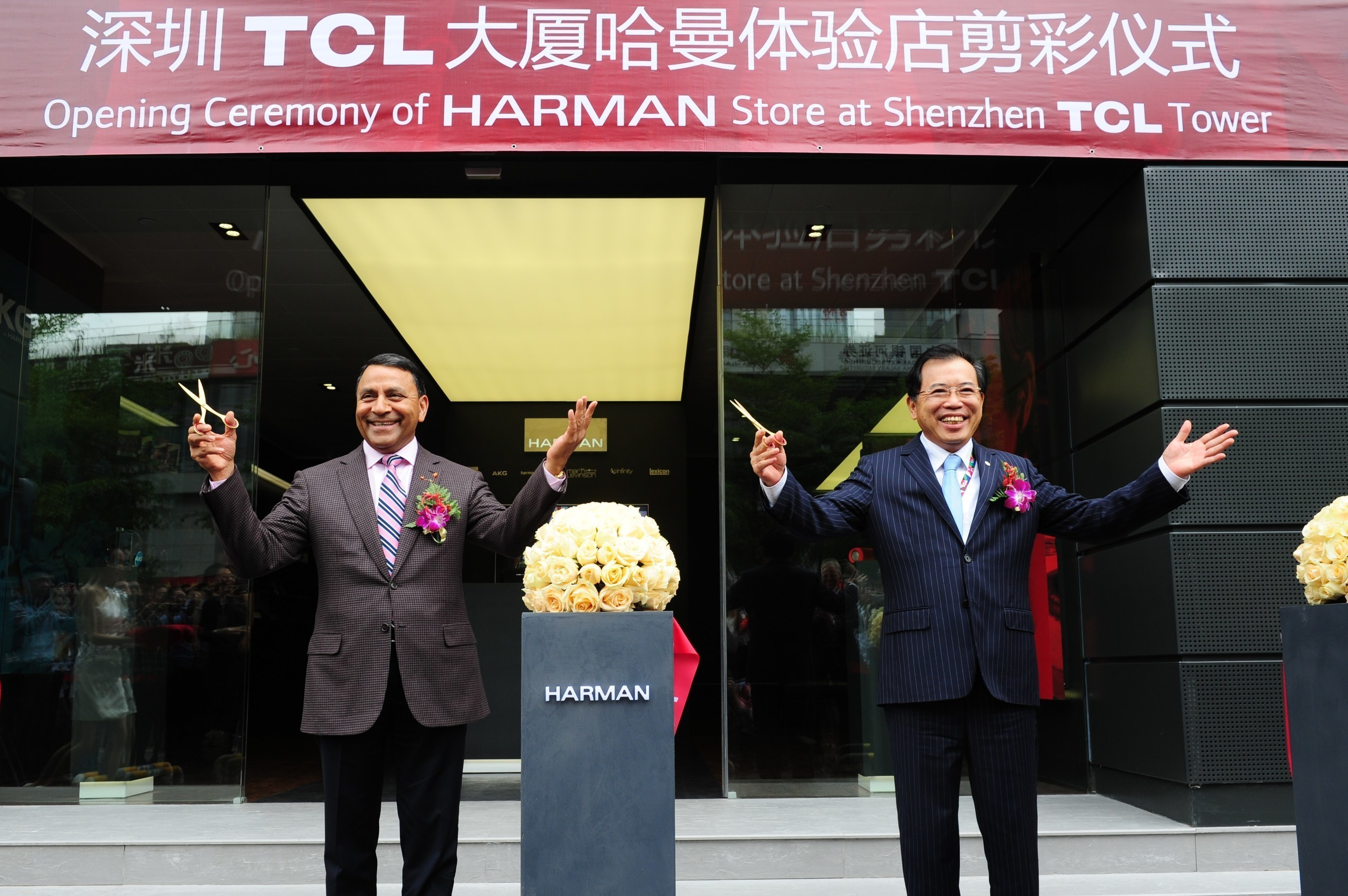 TCL Corporation's Chairman Li Dongsheng and Harman International's Chairman Dinesh Paliwal attended the ceremony together, representing the start of a comprehensive partnership between the two corporations.
