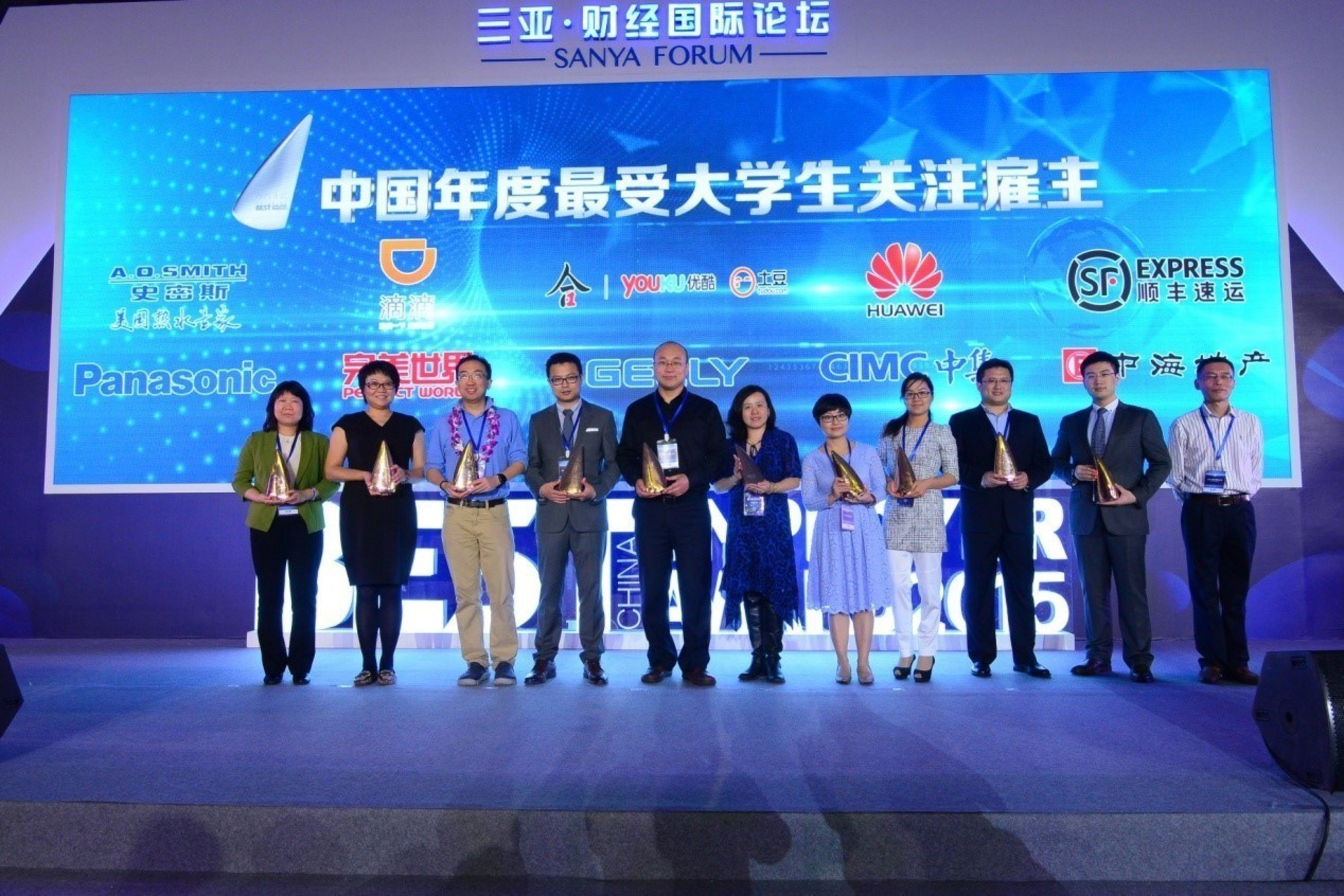 China Top 10 Employers Gaining Most Attention from Undergraduates Award 2015 Ceremony