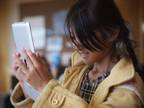 Technology from iPad to apps are being slowly introduced into classrooms in order to prepare students for their future careers.