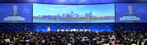 Astana Economic Forum 2016: New Economic Reality (PRNewsFoto/Astana Economic Forum)