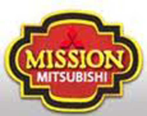 mission mitsubishi offers summer cars in san antonio with 2012 mitsubishi outlander sport. Black Bedroom Furniture Sets. Home Design Ideas