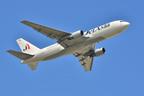 Jet Asia Airways announces scheduled service from Phuket to Beijing.  (PRNewsFoto/Jet Asia Airways Co., Ltd.)