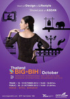 The ultimate design product fair BIG+BIH October 2012.  (PRNewsFoto/Department of International Trade Promotion (DITP))