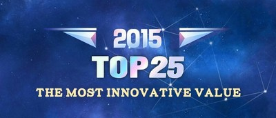 Leiphone Network's Most Innovative Value TOP 25 award