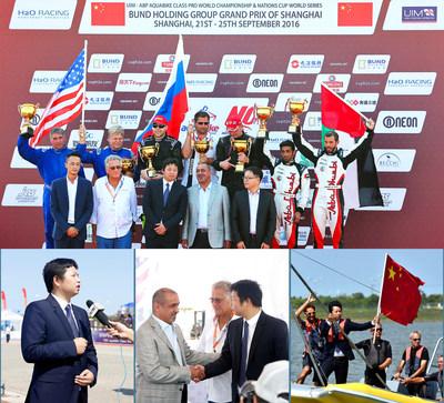 """Bund Holding"" 2016 Aquabike World Championship & Nations Cup Shanghai Station Successively Closed"