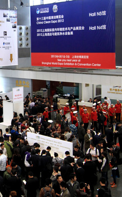 The China Clean Expo 2012.  (PRNewsFoto/UBM Sinoexpo)