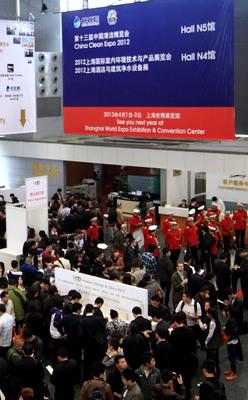 The China Clean Expo 2012.  (PRNewsFoto/UBM Sinoexpo)
