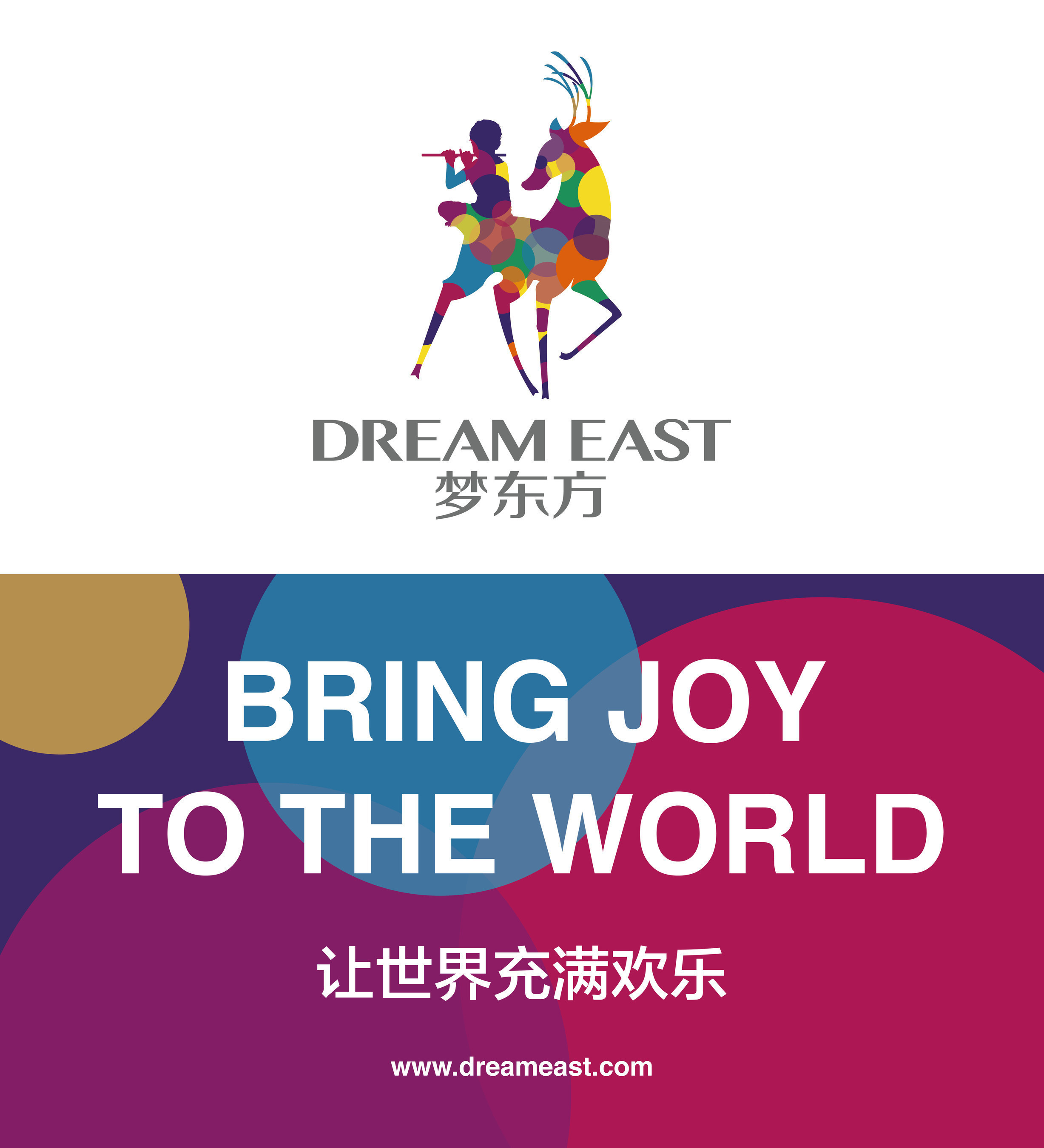 DreamEast: Move the world with the story of China and bring dream, love and happiness to the whole world.