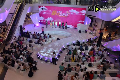 Ku6 Media Announces the Love-Theme UGC Video Campaign.  (PRNewsFoto/Ku6 Media Co., Ltd.)