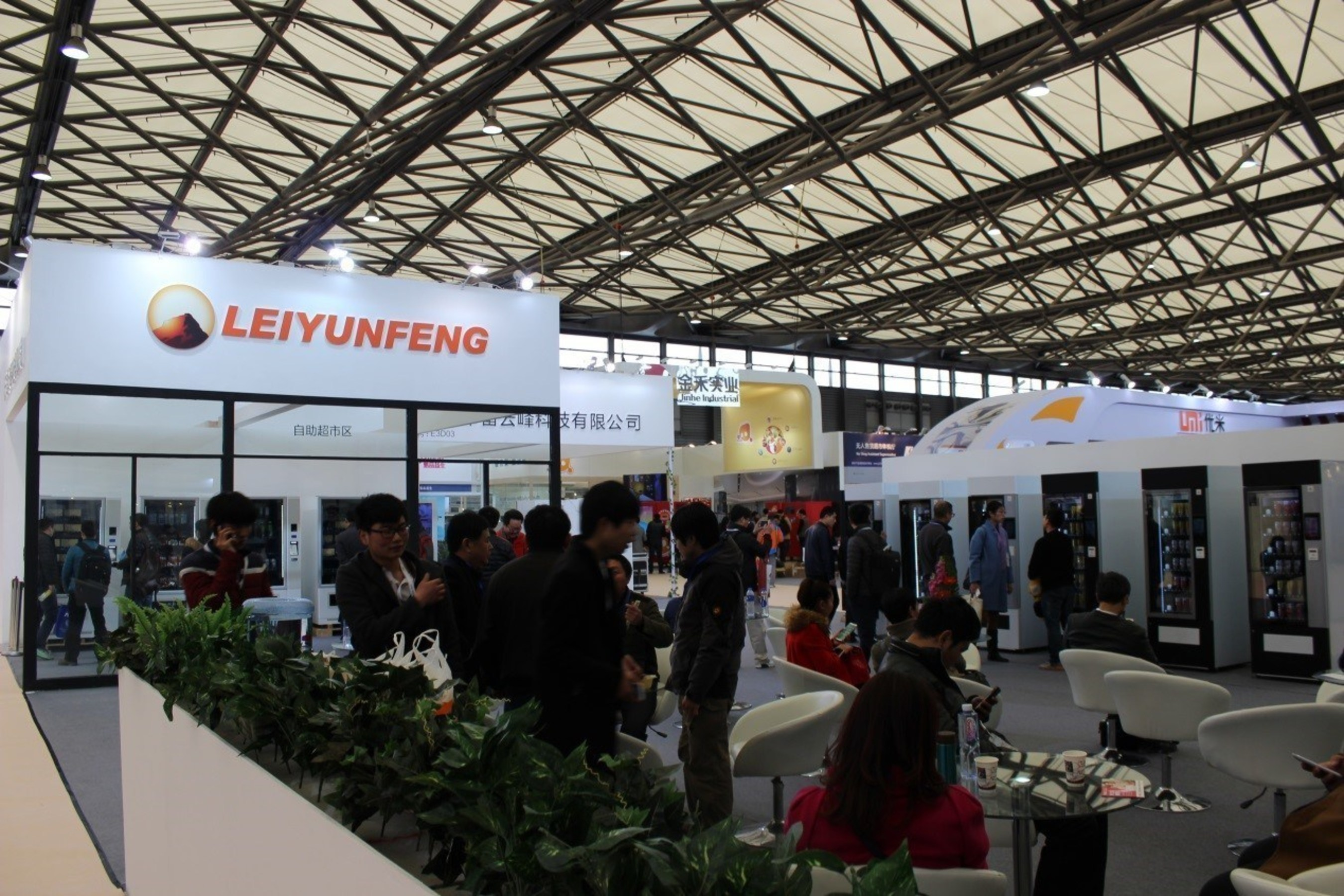 The 13th China International Self-service, Kiosk and Vending Show